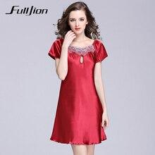 Fulljion Women's Sexy Lingerie Satin Silk Night Dress Plus Size S~4XL Sleepwear short sleeve Lace Nightgown Elegant Summer Dress