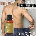 Masculino forte chaminé de queima de gordura emagrecimento perda de peso corporal moldar óleo essencial (Comprar duas garrafas Enviados três garrafas)