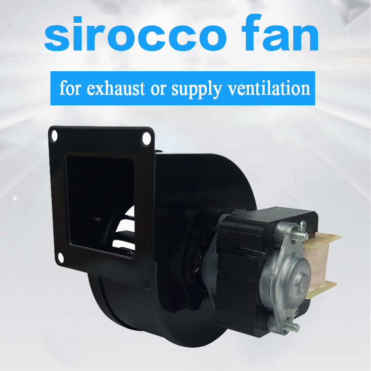 CY063 Centrifugal Fans Sirocco Blower Fan 13W Boiler Fan With Copper Wire Fireplace Stove Fan