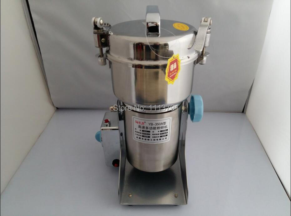 400g High-speed Electric Grains Spices grinder, Chinese medicine Cereals Coffee Dry Food powder crusher Mill Grinding Machine 10 1 natural fructus alpiniae oxyphyllae extract powder 400g