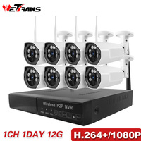 Surveillance Camera System Wireless 8CH CCTV Kit Wifi IP Network 1080P H 264 P2P Long Transmission