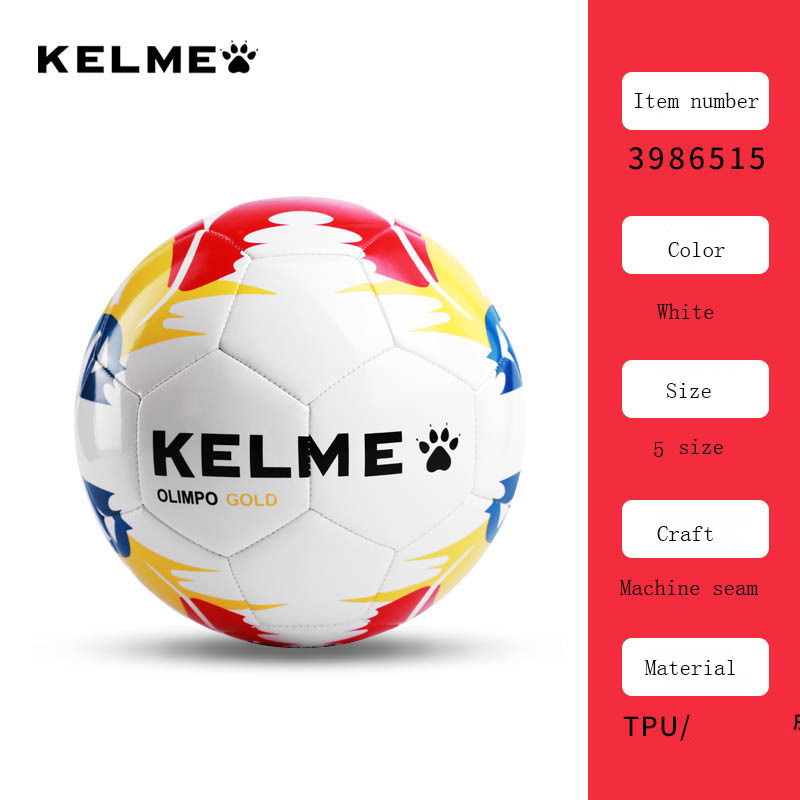 KELME Youth outdoor indoor training competition soccer ball Professional Machine stitching football 3986515