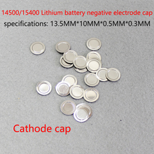 The 14500 film lithium battery cap can be pointed hat spot welding accessories wholesale