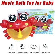 лучшая цена Baby Bath Toy Crabs Music Bath Bubble Maker Pool Swimming Bathtub Soap Machine Kids Toys YJS Dropship