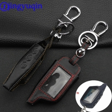 3 Buttons Leather Car-Styling Key Cover Case For for Starline B9 Twage Two Way Car Alarm System keychain starline twage e60 dialog