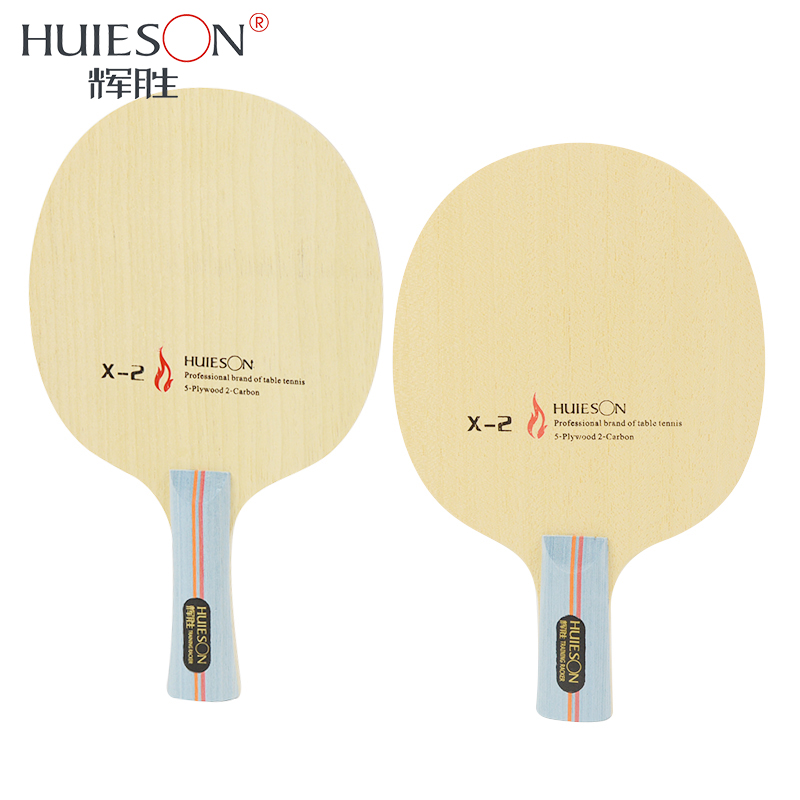 Huieson 7 Ply Hybrid Carbon Bordtennis Racket Blade med Big Central Ayous Wood til Hurtig Attack Loop Killing Træning X2