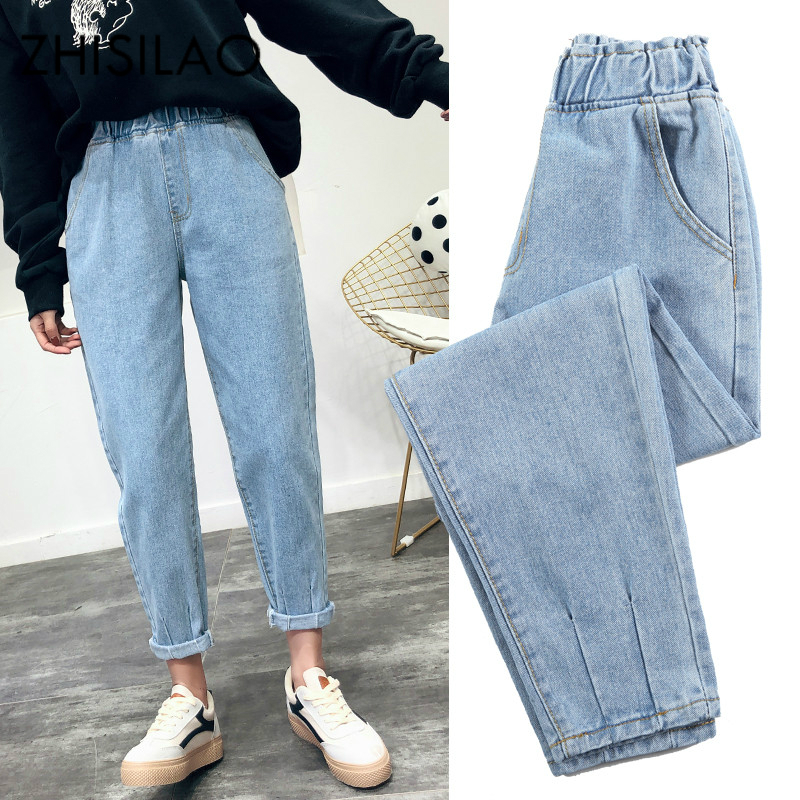 Harem Women Jeans Vintage Denim Pants Ladies Jeans Casual Loose Chic Jeans Mom Elastic Waist Boyfriends Jeans Chic Trousers 2019