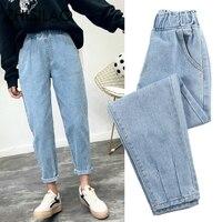 Harem Women Jeans Vintage Denim Pants Ladies Jeans Casual Loose Chic Jeans Mom Elastic Waist Boyfriends Jeans Chic Trousers 2019