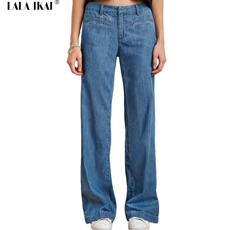 Cheap Wide Leg Jeans - Xtellar Jeans