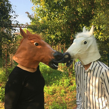New Years Horse Head Mask Animal Costume Toys Party Halloween Theater Prop Simulation Mould Holiday Present