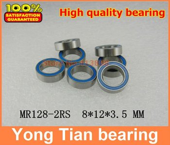 NBZH sale price miniature deep groove ball bearing MR128-2RS MR128 RS L-1280 678RS 8*12*3.5 mm image