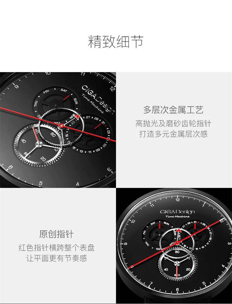 Original Xiaomi Ciga Watch Time Machine Three Gear Design Simple Quartz Watch One Pointer Design Adjustable Date Watch (9)