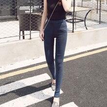 BIVIGAOS Fashion Women Casual Slim Stretch Denim Jeans Leggings Jeggings Pencil Pants Thin Skinny Leggings Jeans Womens Clothing