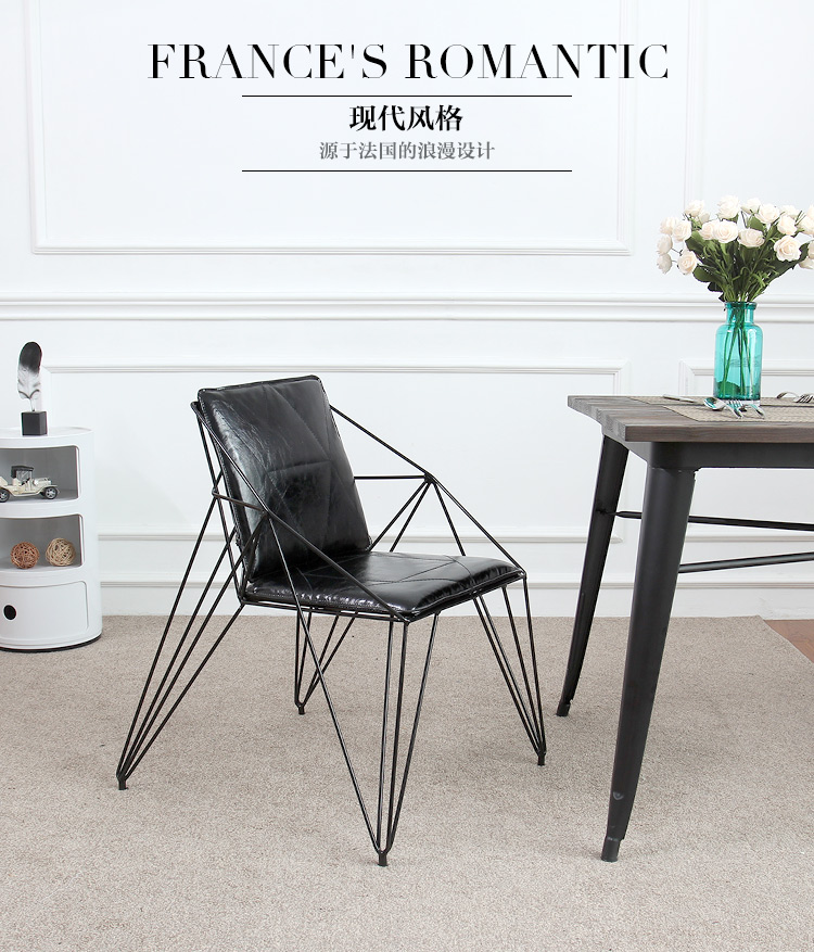 Diamond hollow out the wire chairs Creative wrought iron furniture