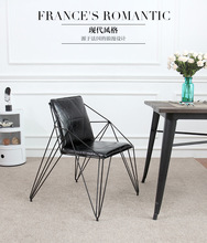 цена на Diamond hollow out the wire chairs. Creative, wrought iron furniture.