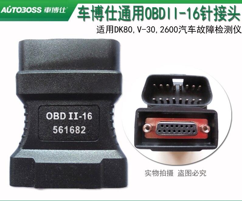 Prix pour 100% Pour Autoboss v30 16 broches OBD II Adaptateur Voiture De Diagnostic Obd2 Connecteur OBD-II Adaptateur Connecteur 16pin connecteur DK80 2600 +