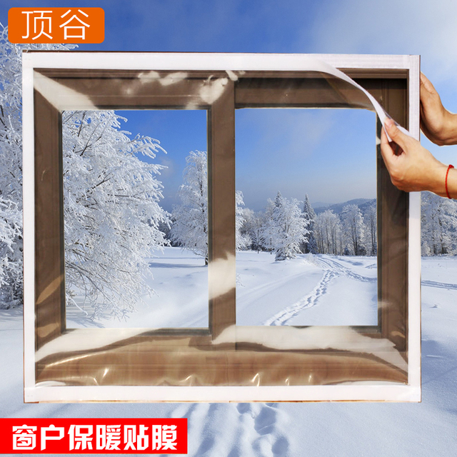 Plastic window insulation thermal paste stickers diy aluminum doors and windows sealed soundproof wind and dust