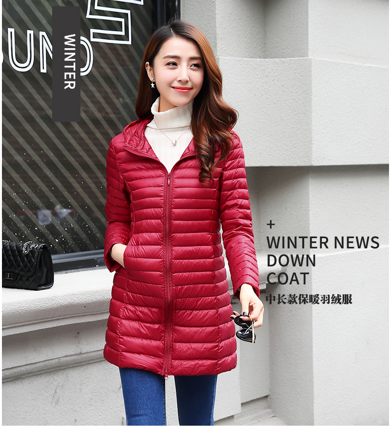 New maternity bigger sizes thin down jacket coat dust coat in the long winter mother dress 2017 in the old lady down jacket thick fat mother models large size winter 40 50 60 grandmother coat long paragraph
