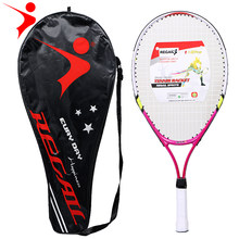 REGAIL 1 Pc Kid Tennis Racquet Teenager's Tennis Racket Nylon Wire Aluminium Alloy Frame with Firm for Chindren Tennis Training(China)
