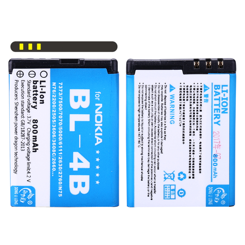 2PCS/NEW BL-4B Battery For <font><b>Nokia</b></font> 2630 7373 N75 <font><b>N76</b></font> 6111 5000 7070 7500 BL4B 800mAh Donglilong image