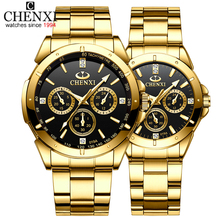Top Brand CHENXI Set Watch Men Women Luxury Golden Quartz Co