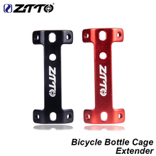 ZTTO MTB Double Head Bike Bottle Cage Extender Ultralight Aluminum Alloy Mountain Road Bike Frame Water Glass Holder Expander compact aluminum alloy plastic bottle holder frame for bike black