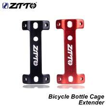 ZTTO MTB Double Head Bike Bottle Cage Extender Ultralight Aluminum Alloy Mountain Road Frame Water Glass Holder Expander
