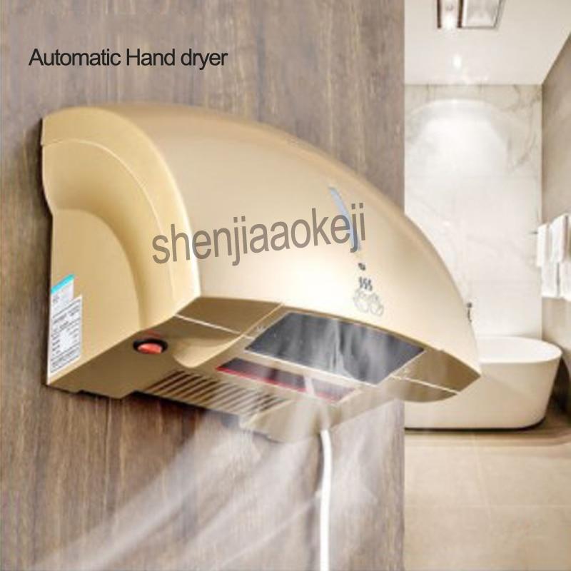 220 v automatique induction hôtel Restaurant immeuble de bureaux toilette chaud et froid sèche-mains ménage salle de bains machine de séchage à la main