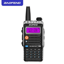 Baofeng UVB2 Plus UV-B2 Walkie Talkie Waterproof Dual Band VHF/UHF Two Way Radio interphone Ham CB Handheld Transceiver