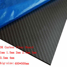 Полностью 3K Углеродное волокно лист доска материал матовая саржа 400*500 400x500 мм 40x50 см толщина 1 1,5 2 2,5 3 3,5 4 мм
