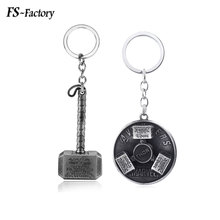 Marvel The Avengers Alliance Thor Hammer Rotatable Keychain Letter Shield Key Chain for Movie Fans Car Keyring Chaveiro Jewelry