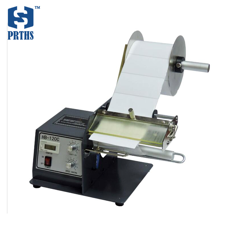 Quality automatic label detacher machine for max 300cm length self-adhesive labels have count labels function ru eu no tax automatic lt 60 plane self adhesive label machine