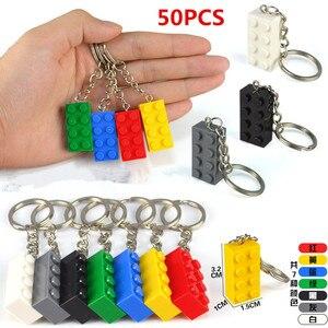Image 4 - 50PCS/set Key Chain Blocks Heart Blocks Brick Building Blocks Accessories Keychain Block Model Kits Set DIY Toys for Kids