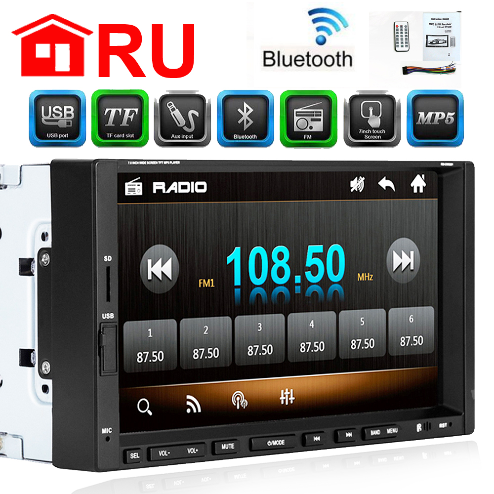 Rhythm 7 inch 2 din car auto radio Bluetooth Audio Touch Screen Stereo Car MP3 MP5 Player USB Support for SD/MMC