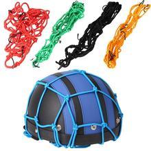 Bike Net Motorcycle Car Net Organzier Storage bag Accessories 6 Hooks Fuel Tank Luggage Helmet Bungee Web 30*30cm