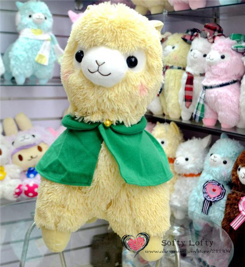 Alpacasso corps plush toys 4 colors - Yellow