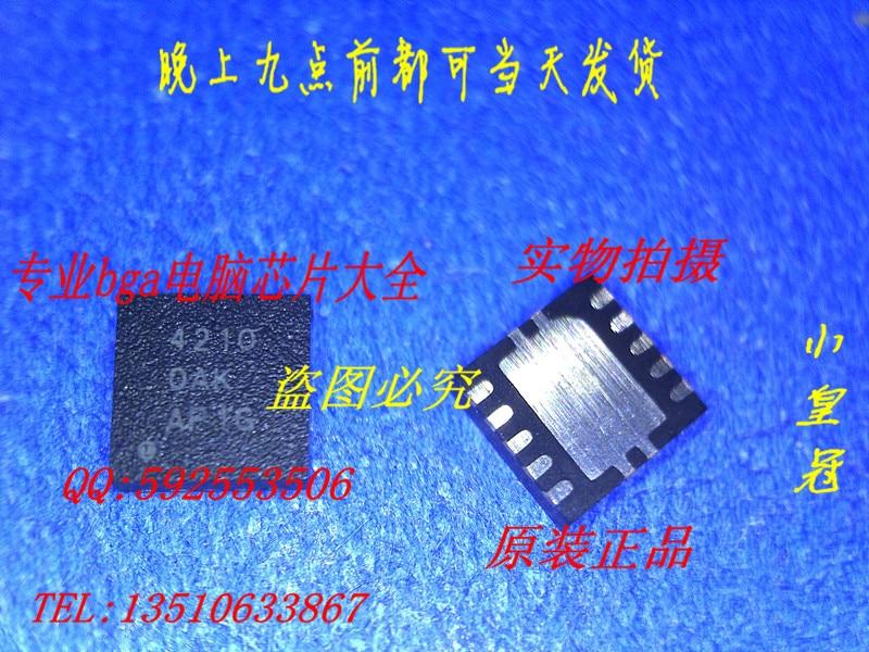 Price TPS40210DRCR