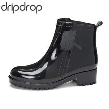 DRIPDROP Women's Short Boots Waterproof Non-Slip Fashion Rain Shoes Female Ankle Rubber Chelsea Rain Boots - DISCOUNT ITEM  19% OFF All Category