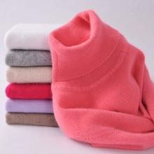 女性のフラット高ターンセータースリム秋と冬モデルは薄型厚手のセーターのセーターヘッド無地ショートセーターウォメ