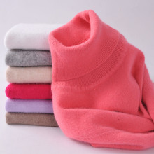 Womens flat high turn sweater Slim autumn and winter models were thin thick sweater sweater head solid color short sweater wome