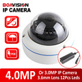 Full HD Dome Outdoor IP Camera POE 4MP/3MP Realtime 2592*1520/2048*1536 3.6mm Lens Angle CCTV Security Camera Night Vision