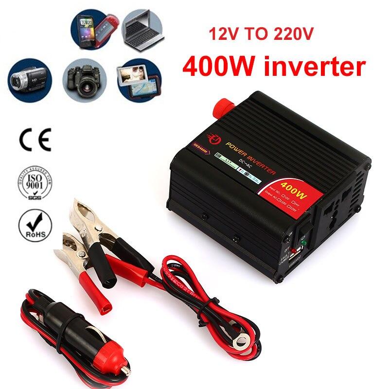 Vehemo 12 В до 220 В автомобильный инвертор маленький принтер Мощность инвертор прочная Автомобильный холодильник автомобиля для автомобильной электроники