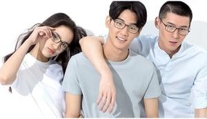 Image 5 - Xiaomi Mijia TS Anti Blue Glasses Goggles Glasses Anti Blue Ray UV Fatigue Proof Eye Protector Mi Home TS Glasses asap