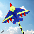 Free shipping high quality 3m long air plane kite flying toys nylon ripstop fighter kite with handle line wei kite elf aircraft