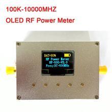 100 KHZ 10000 MHZ OLED RF כוח מטר + תכנה RF הנחתה ערך