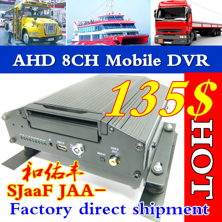 8 road vehicle hard disk video recorder ship / bus monitor host mobile dvr factory 8ch mdvr ahd hdd traffic monitoring host цена 2017