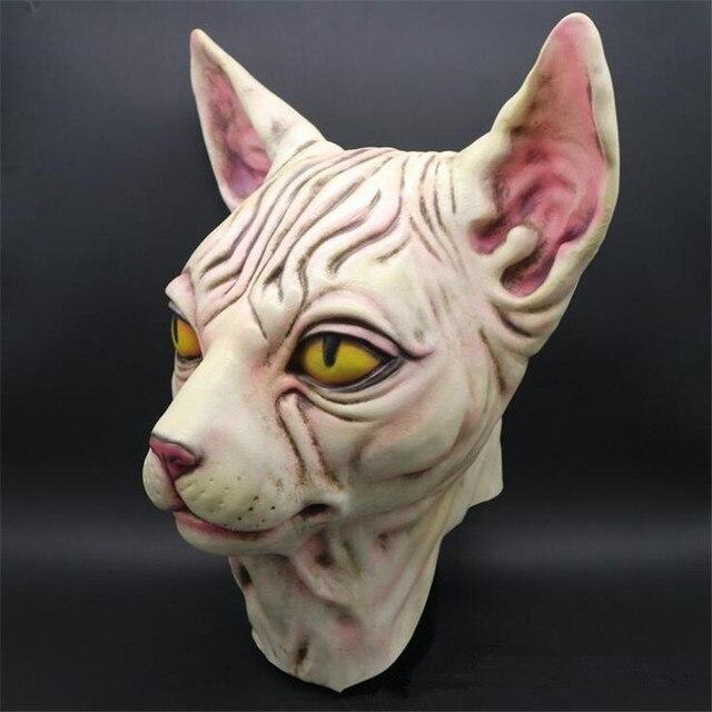 Маска для Хэллоуина Канадская голая кошка 1