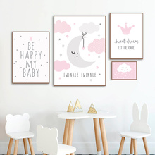 Baby Girl Poster Moon Canvas Painting Nordic Posters Kids Art Picture Room Watercolor Pictures Unframed