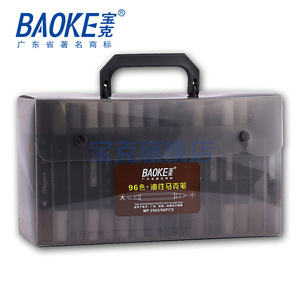 Image 3 - BAOKE 12/24/36/48/72/96/120 สีคู่เคล็ดลับน้ำมันหมึก marker ชุดสีเครื่องหมายปากกาสำหรับศิลปินวาด Mark ผู้ผลิต