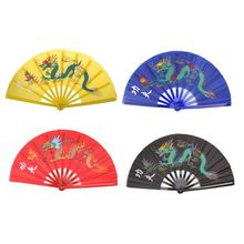 33cm Chinese Traditional Martial Arts Folding Tai Chi Fan Kung Fu Performance